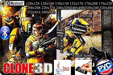 Free Download 320480 Java Games